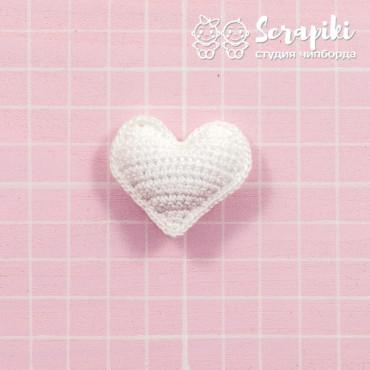 1752KN, White heart 3 cm