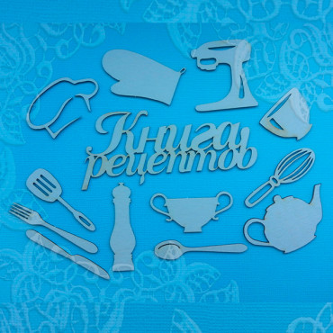 K001, Set 'Culinary'