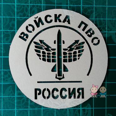 ap007, Inscription 'Air Defense Troops'