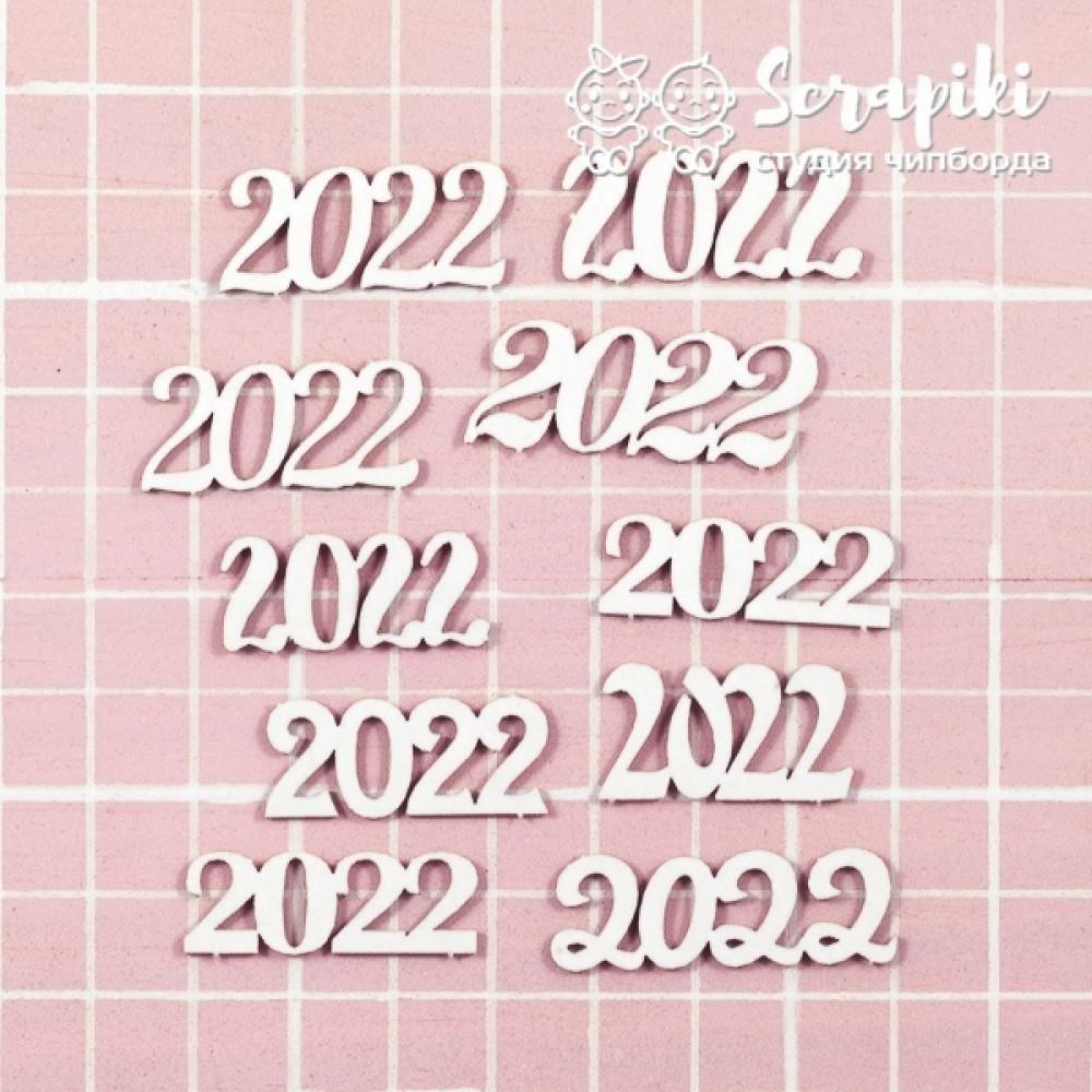 1933NE, Set '2022'